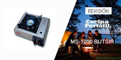 MS-1000 BUTSIR
